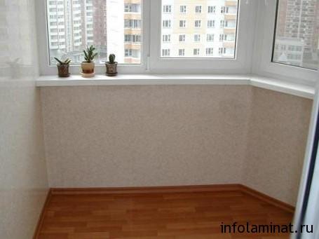 Как выбрать ламинат для балкона