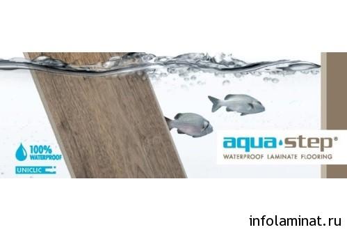 ламинат Aqua-step