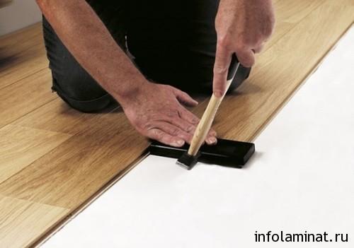 Как правильно настелить ламинат своими руками
