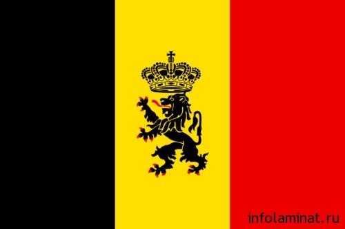 Ламинат производства Бельгии