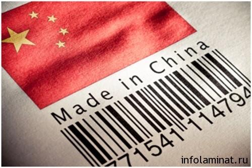 ламинат производства Китай