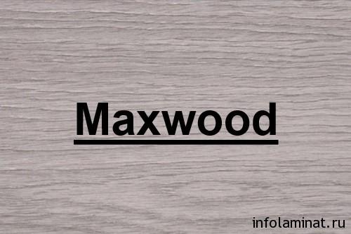ламинат maxwood