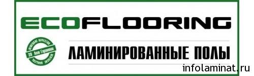 Ecoflooring