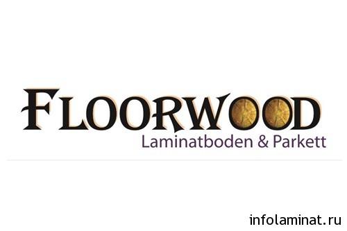 Floorwood ламинат